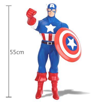 America-Gigante