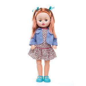 Boneca-Look-Fashion-Mallu---Estrela