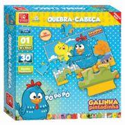 QC-GALINHA-PINTADINHA-30-PC