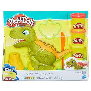 Play-Doh-Conjunto-Rex-o-Dinossauro---Hasbro